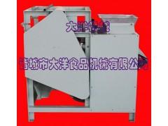 CQ型优质兰花豆专用切口机器