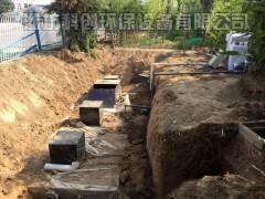 养护院污水处理设备