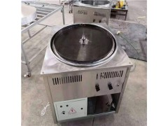 节能环保燃气锅贴机 1米不锈钢馒头锅贴机 烤蒸馒头机厂家