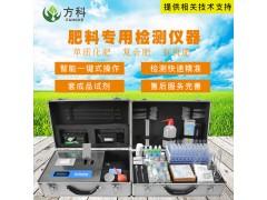 FK-CF02肥料养分检测仪