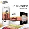 五谷杂粮饮料980ml6罐装谷物饮品广东广州经销商