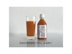 供应优质无添加橙浓缩汁