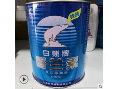 批发供应 香兰素白熊牌 食品级香兰素 增味增香剂 1kg/桶