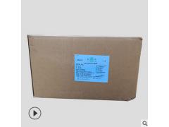 批发供应 食品级 金丹乳酸钠粉 复配水分保持抗结剂 乳酸钠粉