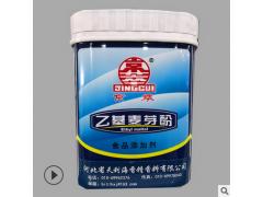 原装天利海 食品级 京萃牌 乙基麦芽酚 500g/瓶品质保证