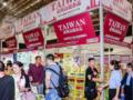 2019秋季全國高端食品展暨中國糖果零食展
