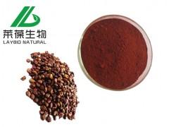 葡萄籽提取物 95%OPC 纯天然抗氧化添加剂