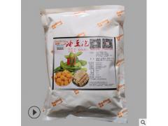 食品级油豆泡 油炸豆腐起泡剂 豆制品膨松剂 膨松色泽金黄