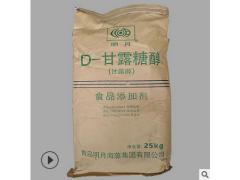 供应 食品级 明月甘露糖醇 甜味剂 品质保证 D-甘露糖醇