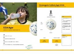 水质中大肠杆菌和其他大肠菌群显色培养基