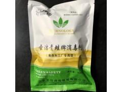 食品加工厂 专用二氧化氯 消毒剂厂家 粉剂
