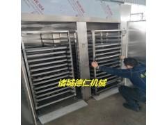 肉制品脱水风干机-腊肠冷风干燥机
