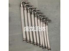 医用制药卫生硅胶管食品级钢丝编织硅胶管