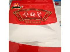 高温蒸煮真空包装袋A徐郭高温蒸煮真空包装袋生产厂家