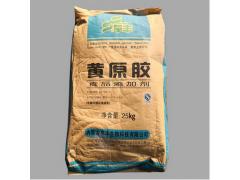 批发供应 阜丰 黄原胶 食品级黄原胶 增稠剂 品质保证