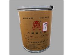 原装京萃牌 食品级 乙基麦芽酚纯香型 25kg/桶 品质保证