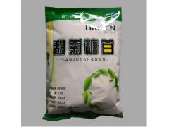 批发供应 甜菊糖 甜菊糖苷 食品级 甜味剂 品质保证