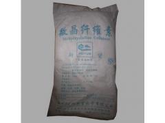 批发供应 食品级 新望微晶纤维素 品质保证 微晶纤维素