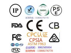 LFGB认证 欧盟食品接触材料认证