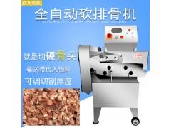 广州厂家直供剁排骨鸡德国进口刀具