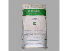 现货 聚葡萄糖 泰利杰 食品级 水溶性膳食纤维 品质保证