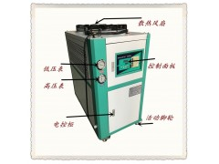 专业生产实验室低温冻水机微电脑全自动控制冷却机
