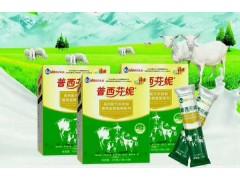 羊奶粉厂家供应羊奶粉承接代加工