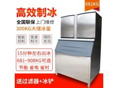 广州冰赫制冰机厂家BH-2000P商用大型方块冰制冰机维修
