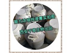 酸枣仁浸膏粉厂家生产天然全水溶植物提取物