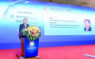 张磊时 国家卫生健康委员会食品安全标准与监测评估司巡视员