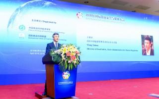 王鐵漢 國家市場監督管理總局食品安全總監