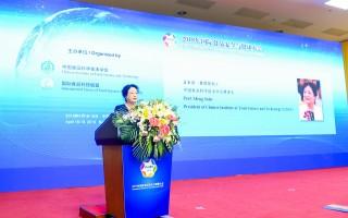 孟素荷 中国食品科学技术学会理事长
