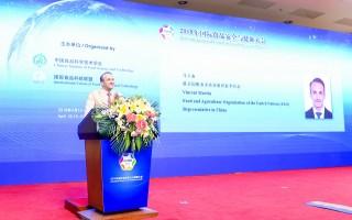 马文森 联合国粮食及农业组织驻华代表