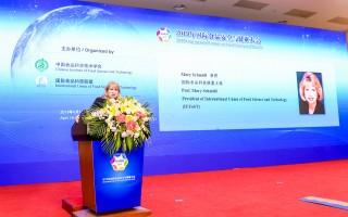 Mary Schmidl教授 国际食品科技联盟主席