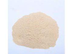 供应食品级果胶酶