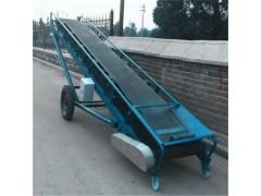 槽型托辊物料输送机  物料搬运用升降型输送机