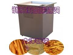 高效率离心式土豆切丝机报价