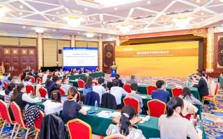 国际棕榈油可持续发展论坛