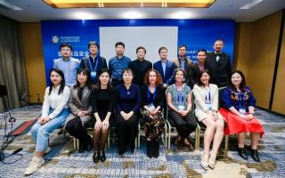 國際食品安全指標體系圓桌論壇