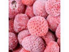 供应出口级冷冻草莓500克/袋