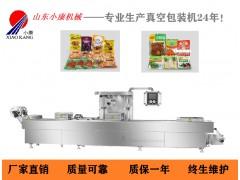 山东小康牌DLZ-420E烤肠全自动连续拉伸真空包装机