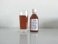 供应优质浓缩果汁浓缩果蔬汁剂甘蔗浓缩汁