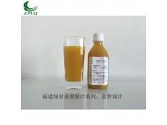 供应优质浓缩果汁原汁原浆菠萝原汁菠萝原浆