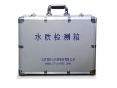 ZYD-SZX 水质检测箱 厂家直销
