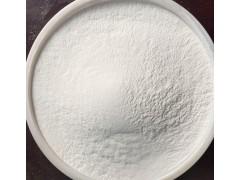 供应食品级胃蛋白酶