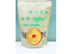 原生态无添加剂无胆固醇原味夏威夷果1斤袋装国澳公司供应价格