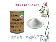 供应食品级磷酸三钾价格