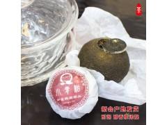 侨乡之宝新会小青柑茶普洱熟茶500g
