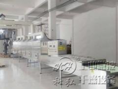 山东科弘是一家专业从事大型五谷杂粮复合米烘干杀菌设备的厂家