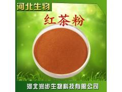 厂家直销红茶粉使用说明报价添加量用途